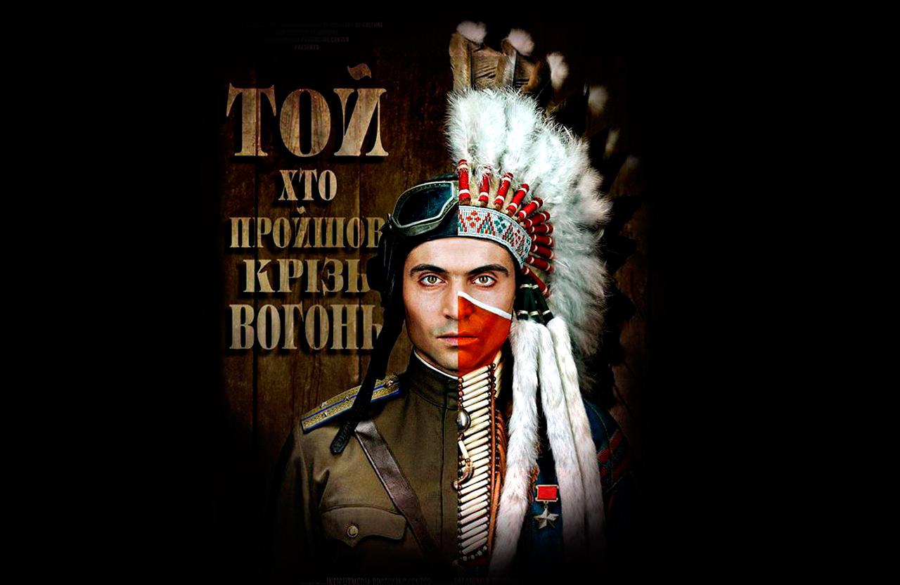 Український фільм встановив рекорд із касових зборів