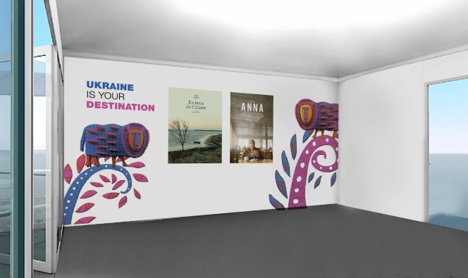 Новости: Дом украинского кино в Каннах