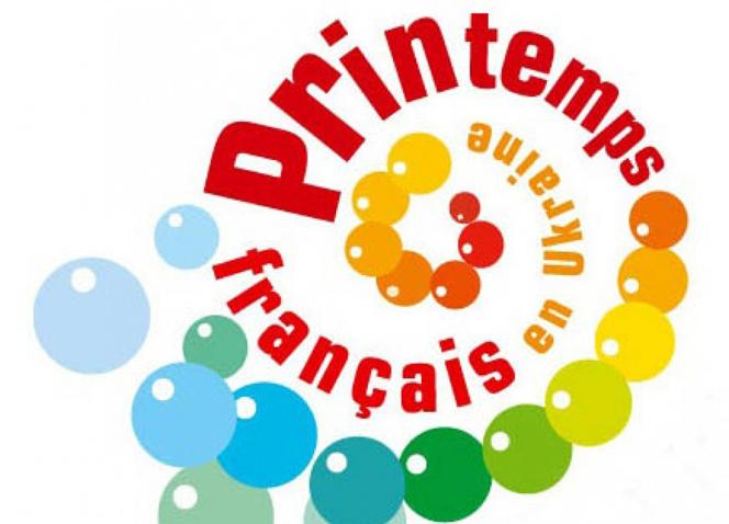 Новини: Французька кіновесна