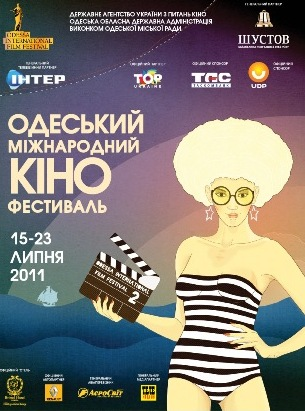 Новини: Одеський кінофестиваль: вчора, сьогодні, завтра