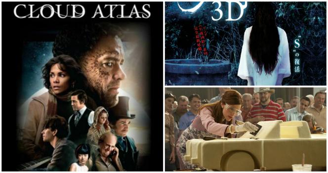 Новости: WEEKEND: Премьеры недели