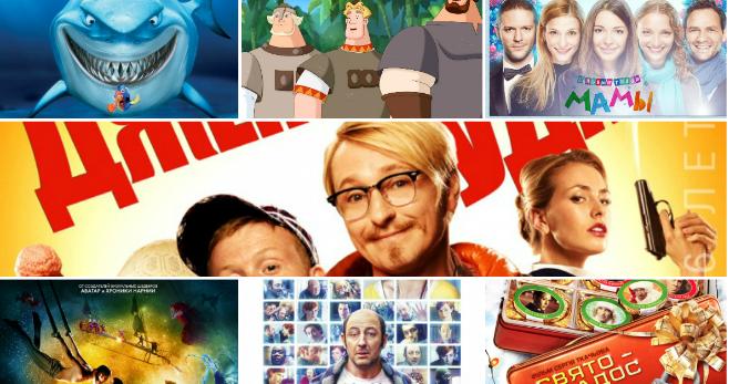 Новости: WEEKEND: Последние премьеры 2012 года
