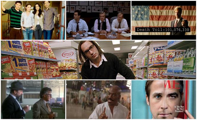 Новини: 10 фільмів про рекламу і PR