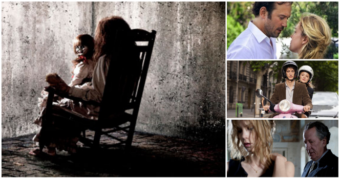 Новини: WEEKEND: Сутичка жаху з коханням