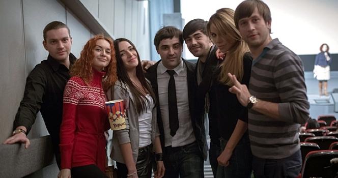 Новости: Карпатские легенды для современной молодежи