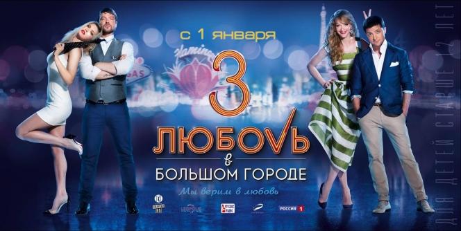 Новости: Любовь в большом Киеве
