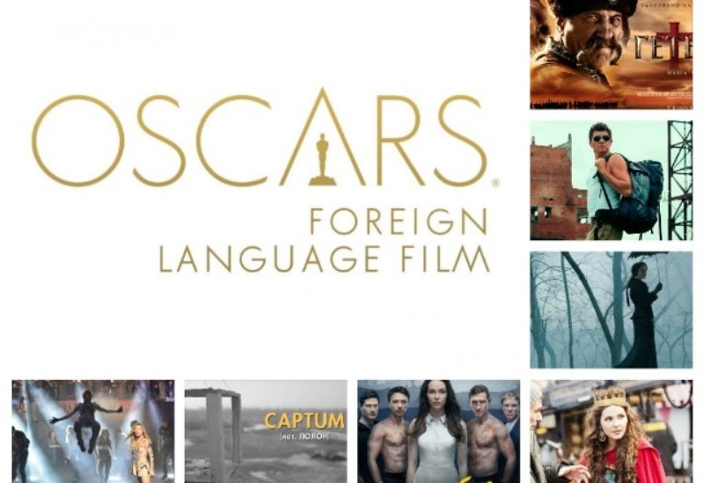 Статьи: Возможные претенденты на премию Оскар от Украины