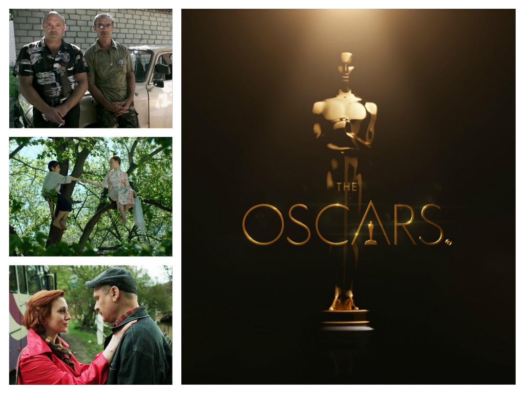 Статьи: Вниманию Оскара: выбор сделан