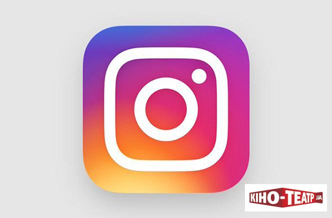 Новини: Instagram. Огляд тижня