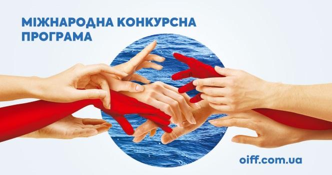 Новости: Международная Одесса