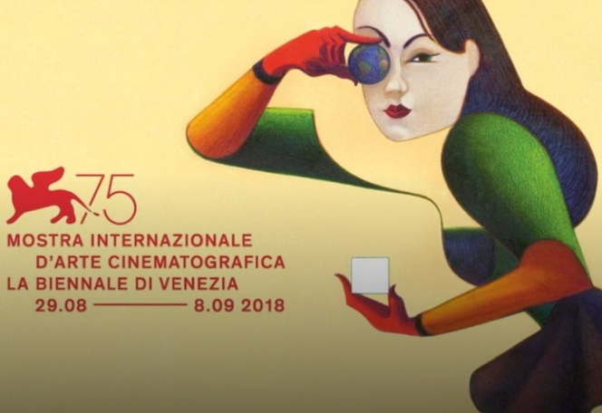 Новости: Лучший кинофестиваль мира