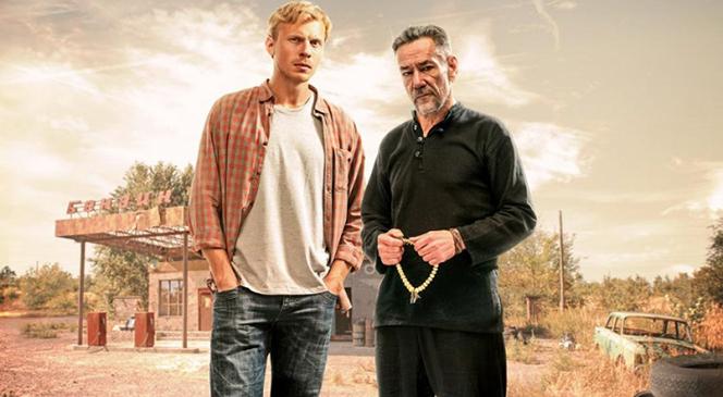Новости: Что в кино? Премьеры недели (8-14 ноября)