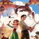 Вперше! Україньский фільм в прокаті Китаю