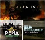 Документальное кино: Героям слава!