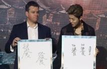 Мэтт Дэймон учит китайский