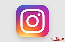 Instagram. Обзор недели
