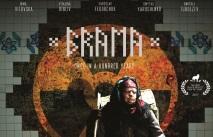 Будущее украинского кино. Гид: Часть 2