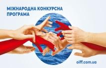 Международная Одесса