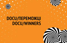Docudays UA. Победители