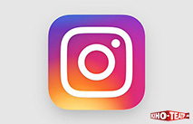 Instagram. Огляд тижня
