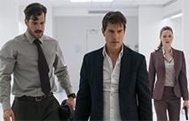 Что в кино? Премьеры недели (26 июля - 1 августа)