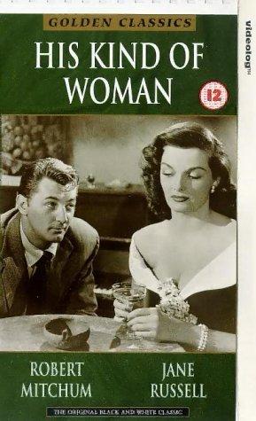 """Фільм """"Его Kind Of Woman"""""""