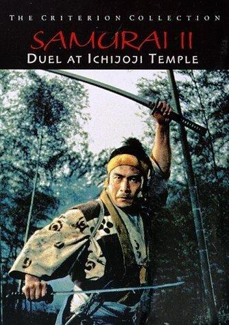 "Фильм ""Samurai II: Duel at Ichijoji Temple"""