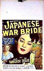 Фільм Японской войны невеста - Постери