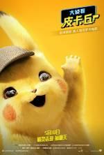 Постери: Фільм - Покемон детектив Пікачу - фото 20