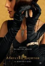 Постери: Фільм - Абатство Даунтон
