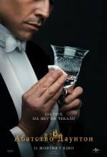 Постери: Фільм - Абатство Даунтон - фото 4