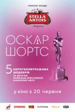 Постеры: Фильм - Oscar Shorts - 2019