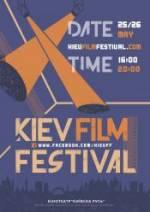Фильм Kiyv Film Festival - Постеры
