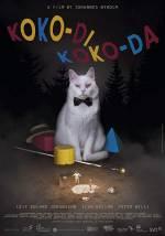 Постери: Фільм - Коко-ді Коко-да. Постер №1