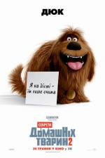 Постери: Фільм - Секрети домашніх тварин 2