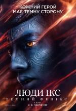 Постери: Коді Сміт-МакФі у фільмі: «Люди Ікс: Темний Фенікс»