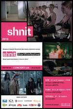 "Фильм ""Shnit Shorts: Best of"""