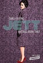 Постери: Карла Ґуджіно у фільмі: «Джетт»