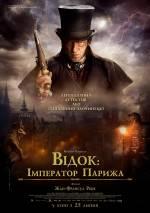 Постери: Фільм - Відок: Імператор Парижа