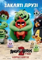 Фільм Angry Birds у кіно 2 - Постери