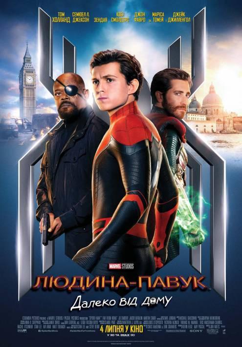 Фільм Людина-павук: Далеко від дому - Постери