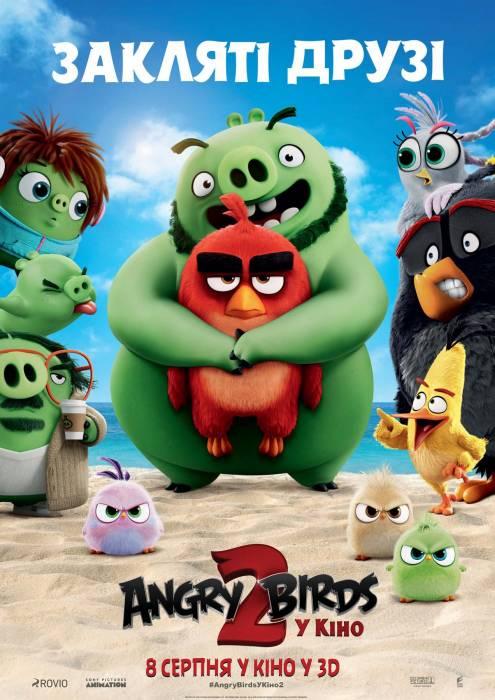 Фильм Angry Birds в кино 2 - Постеры
