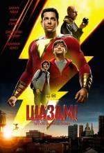 Постери: Фільм - Шазам!. Постер №5