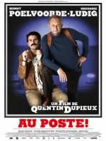 Постери: Фільм - На посту!. Постер №1