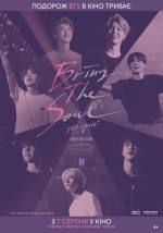 Постери: Фільм - BTS: Bring the Soul. The Movie. Постер №1