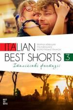 "Фильм ""ITALIAN BEST SHORTS"""