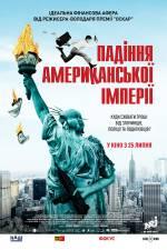 """Фільм """"Падіння американської імперії"""""""