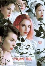 Постери: Ема Робертс у фільмі: «Райські пагорби»