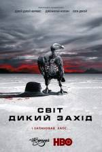 Сериал Мир Дикого Запада - Постеры