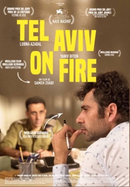 Фильм Тель-Авив в огне - Постеры